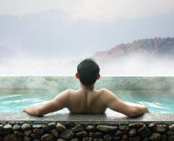 温泉はがんに良い?!:元末期ガン患者の経験